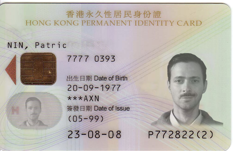 hong kong identity Evolving concepts of identity, the rise of digital technology, and regional variations around kyc and onboarding, have created a massive challenge for financial services firms in the apac region.