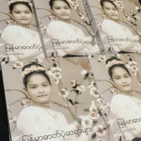 34_Burmese_Photographers_Lukas_Birk_Opening-1