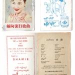 LBA-I-0003 Chinese Burmese Book