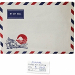 LBA-I envelope