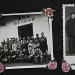 LBA-VIII-0015-Chinese-Photo-Album-10