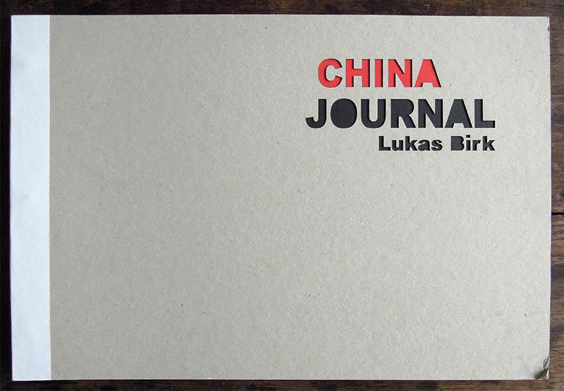 china_journal0