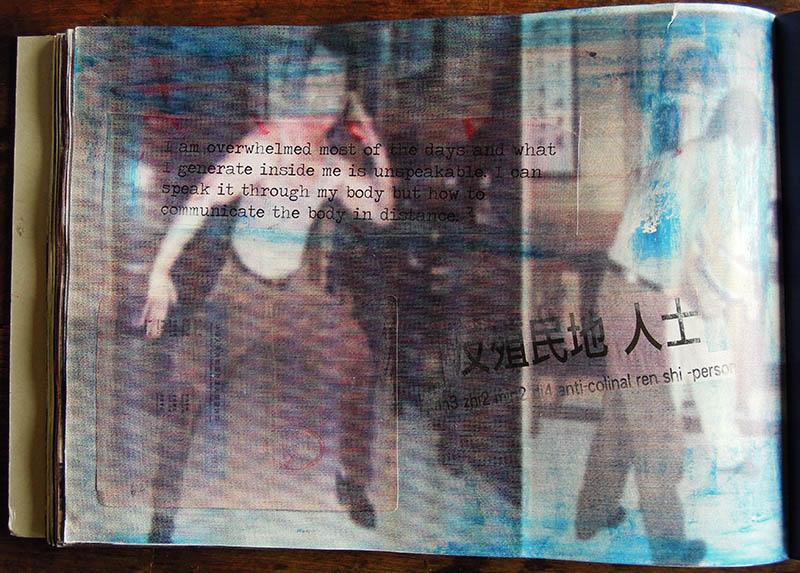 china_journal10