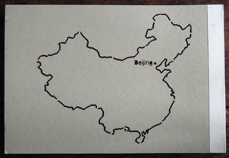 china_journal11