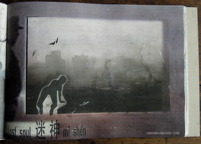 china_journal8