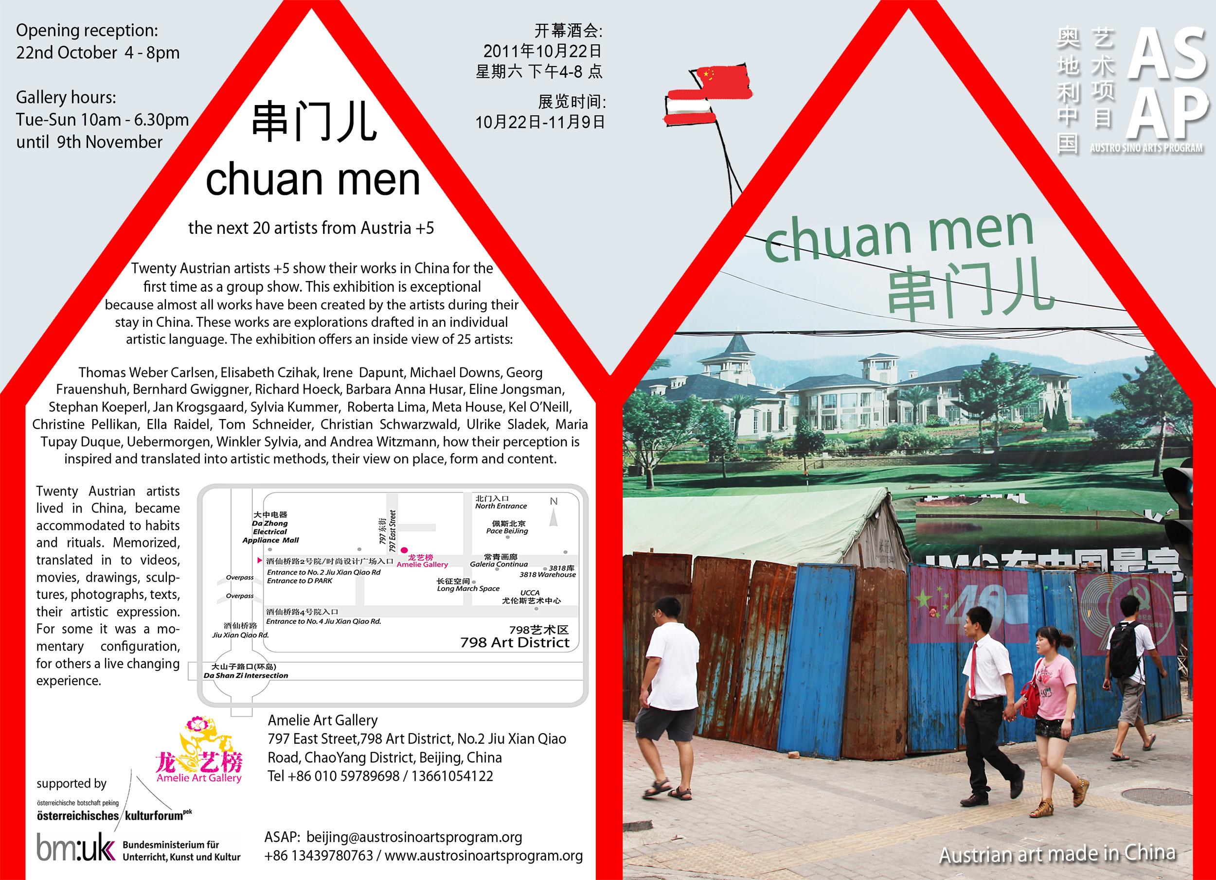 ASAP_ChuanMen_Download
