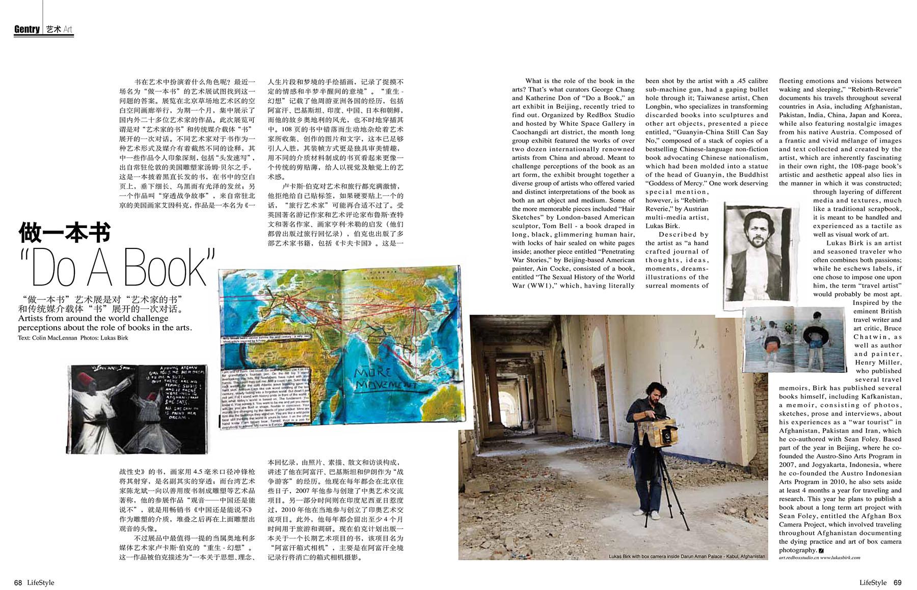 Lukas Birk_Lifestyle_China_2012
